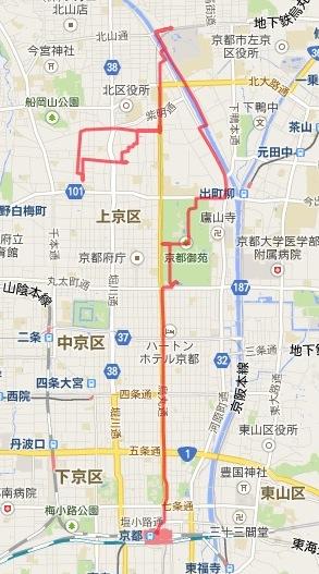 2013-11-13 14.01.34.jpg