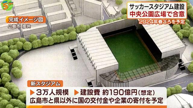 news20190207ev01.jpg